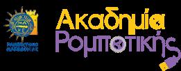 Ακαδημία ρομποτικής Logo
