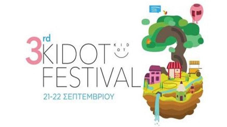 Kidot Festival